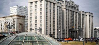 Госдума приняла поправки о квотировании госзакупок российской продукции