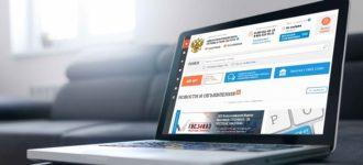 Объем госзакупок в РФ в I половине 2020 г. вырос на 34%